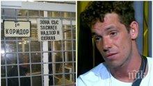 ОТ ПОСЛЕДНИТЕ МИНУТИ: Явор Бахаров сам в съда в Разлог - отложиха делото