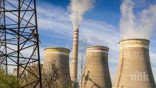 """ТЕЦ """"Бобов дол"""", """"Топлофикация Перник"""" АД и мините, намиращите се в югозападния въглищен регион започват сериозна работа по изготвяне на план за плавно преминаване към """"зелената сделка"""""""