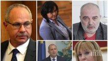 Антон Тодоров захапа Бабикян: Мина всякакви граници! Радев, Корнела и Манолова да спрат да рушат държавата