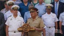 Министерство на отбраната отмени всички публични събития в знак на почит към ген. Боцев