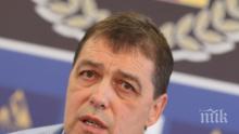 Треньорът на гранда Левски отсече: Трябва да...