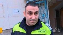 ОКОНЧАТЕЛНО: Отстраниха от длъжност Данчо Катаджията
