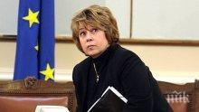 Емилия Масларова се изруси и подмлади (Снимка)