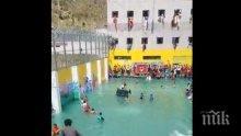 Пандизчии превърнаха вътрешен двор на затвор в Еквадор в... (ВИДЕО)