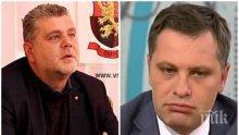 САМО В ПИК: Във ВМРО не знаят за ареста на областния им шеф в Пловдив