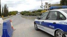 Кипър затвори пропускателни пунктове като мярка срещу коронавируса