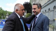 ПЪРВО В ПИК: Премиерът Борисов със спешен разговор с Кириакос Мицотакис заради мигрантите