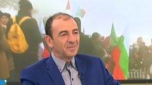 Димитър Маринов за 3-ти март: Цъфтим и преуспяваме, защото сме българи