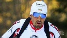 Владимир Илиев се класира на 14-о място в спринта на Евро 2020 по биатлон в Минск-Раубичи