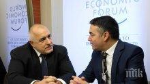 ИЗВЪНРЕДНО В ПИК: Борисов обсъди ситуацията в Сирия с премиера на Хърватия Андрей Пленкович