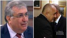 Проф. Близнашки засипа с похвали Бойко Борисов след срещата му с Ердоган