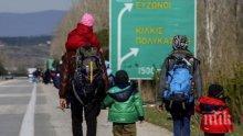 ВЪЛНА: Над 18 хиляди мигранти са пресекли турската граница към Европа