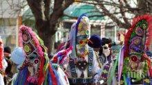 Ямбол е домакин на Международен маскараден фестивал