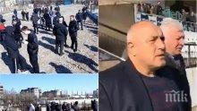 ПЪРВО В ПИК TV! Борисов посрещнат с овации от футболните фенове в Пловдив. Премиерът успокои: Нула миграция по границите ни (ОБНОВЕНА/ВИДЕО)