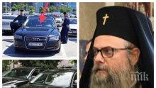 НАГЛОСТ! За Николай Пловдивски светските закони не важат - скандалният владика продължава да гази правилата с полицейска лампа на лимузината (СНИМКА)