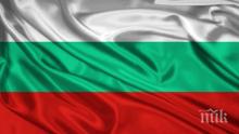 ПАТРИОТИЧНО: Във Враца раздават 1200 български знамена на ученици за 3 март