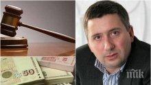 УДАР В СЪДА: Експерти уличиха Иво Прокопиев в манипулиране на сделката за приватизацията на EVN - над 1 млн. лв. изгубени от държавата от аферата