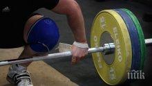 Титла за България от олимпийския квалификационен турнир по вдигане на тежести в Малта