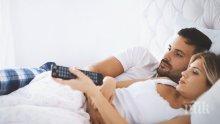 Гледането на телевизия - супер вредно за съня