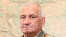ТРАУР: Армията почита паметта на ген. Боцев с наполовина спуснат национален флаг