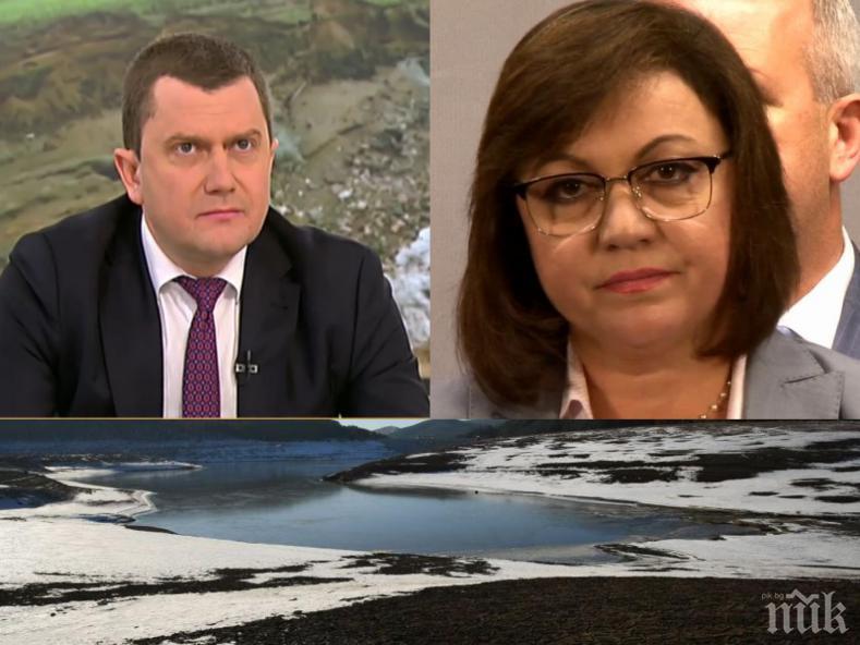 Пореден удар за Корнелия Нинова - кметът на Перник не я иска, тя скача на Борисов за водата пред празна зала (СНИМКИ)