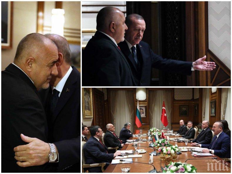 МЪЛНИЯ В ПИК TV: Европа е вперила очи в Бойко Борисов! Българският премиер на ключова среща за бежанците и безпрецедентния натиск по границите - Ердоган идва в София в петък (ВИДЕО/СНИМКИ/ОБНОВЕНА)