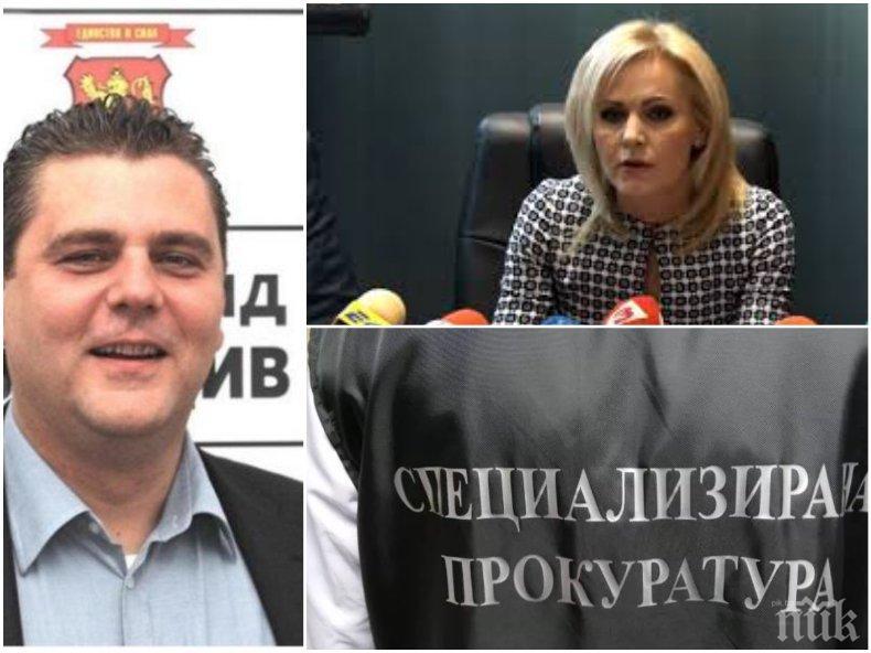 САМО В ПИК: Първи подробности за ареста на областния шеф на ВМРО в Пловдив - говорителят на главния прокурор Сийка Милева разкри за ново разследване