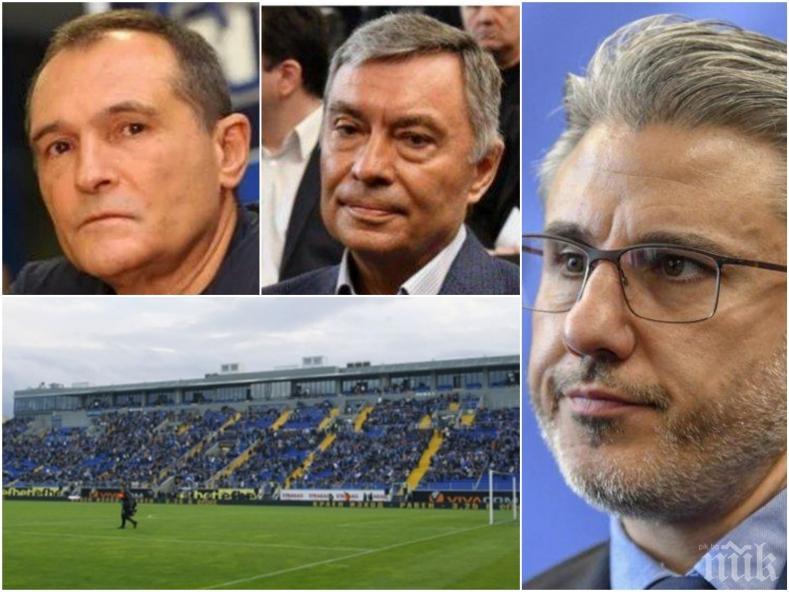 Изпълнителният директор на ПФК Левски: Още нямаме спонсор. Не съм водил разговори с тотализатора