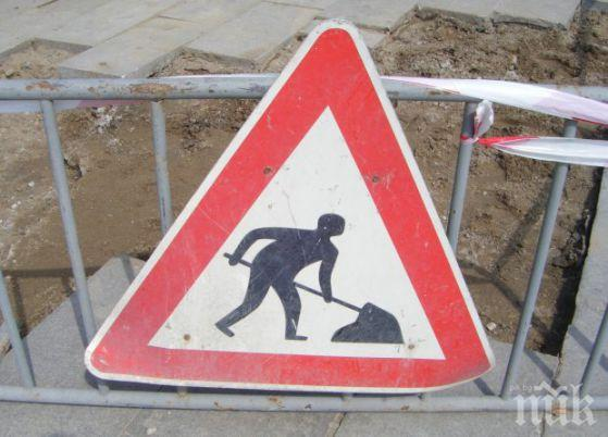 Ремонти променят трафика в Бургас