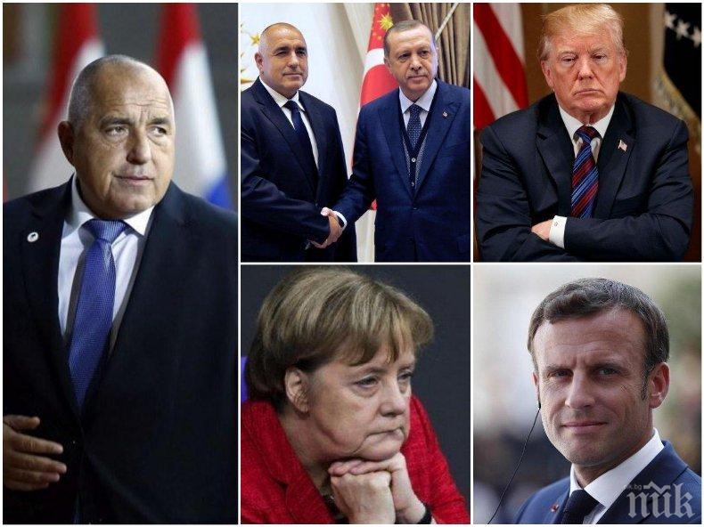 МЪЛНИЯ В ПИК: Ердоган спешно разговаря с Бойко Борисов, Доналд Тръмп, Макрон и Меркел - турският президент моли премиера за среща и помощ за мигрантската криза (ОБНОВЕНА)