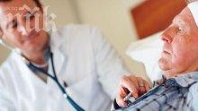 Нов апарат открива болести в зародиш