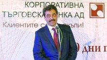 """Само в ПИК! Цветан Василев дал 5 млн. евро, за да сложи ръка на """"Петрол"""""""