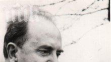 Венко Марковски – поетът, който скара две държави