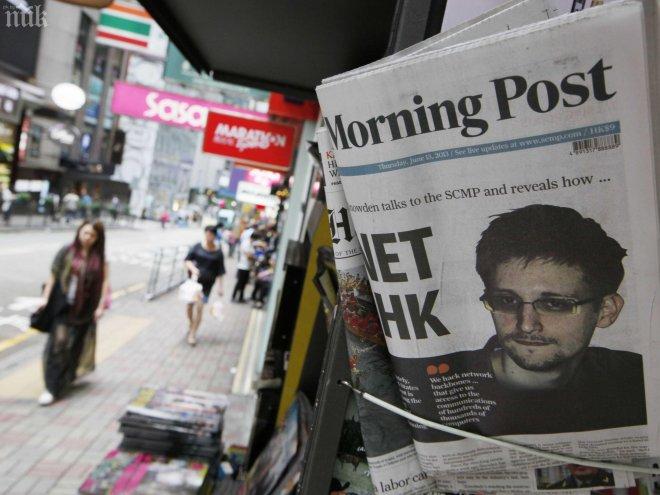 Германските служби крият от прокурори данните за подслушванията
