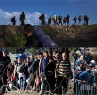 НАШЕСТВИЕ: 135 000 мигранти вече са в Гърция?! Турска конспирация или жестока реалност
