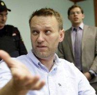 Лекари алармират: Навални може да умре всеки момент