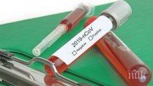 Италианска банка предлага да дари до 100 милиона евро за борбата срещу коронавируса