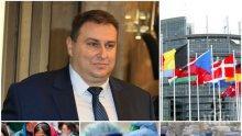 САМО В ПИК! Евродепутатът Емил Радев с експресни новини за коронавируса - какво се случва в Европа, има ли паника сред хората, какви мерки вземат европейските институции за борба със заразата
