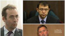 Шефът на Европейския център по право и правосъдие за съдията на Прокопиев: България да свали доверие от Йонко Грозев - нарушил е конвенцията за правата на човека и правилника на съда в Страсбург