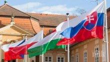 Вишеградската четворка на спешно заседание за коронавируса и миграционната криза