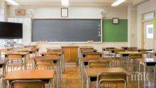 РАДОСТ: Пуснаха учениците в Девня в дървена ваканция