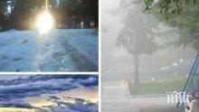 МАРТЕНСКА ПАЛИТРА: Студена и мъглива сутрин, но след това температурите... (КАРТА)