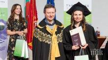410 филолози получиха дипломите си от Пловдивския университет