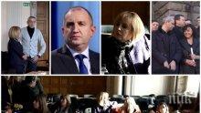 ЗАГОВОРЪТ СЕ РАЗГАРЯ: Румен Радев, Манолова, БСП и Копейкин готвят кървава провокация довечера - опитват да разбият Партийния дом и да влязат при терористките (ВИДЕО/ОБНОВЕНА)