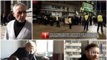 ИЗВЪНРЕДНО В ПИК TV: 5-те терористки в Партийния дом продължават с рекета! НСО скандално гази закона и не ги извежда - отвън 10-те палаткаджийки на Мая Манолова провокират полицията, Слави им носи храна (ВИДЕО/СНИМКИ)