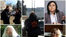 ИЗВЪНРЕДНО В ПИК TV! Джок Полфрийман заедно с Манолова и Босия на заговора на Румен Радев и Корнелия Нинова срещу кабинета - жена от протеста удари репортерката ни с огромен прът (ВИДЕО/ОБНОВЕНА)