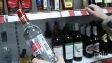 Продавачка в магазин загази здраво - дете се натрови с кило водка