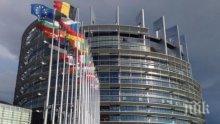 Прехвърлят пленарната сесия от Страсбург в Брюксел заради коронавируса