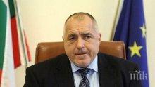 Борисов да гарантира законността в държавата. Нахлуването в парламент е тероризъм