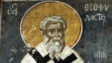 СИЛНА ВЯРА: Днешната неделя е мистична - честваме уникален празник и велик светец, страдал много заради иконите